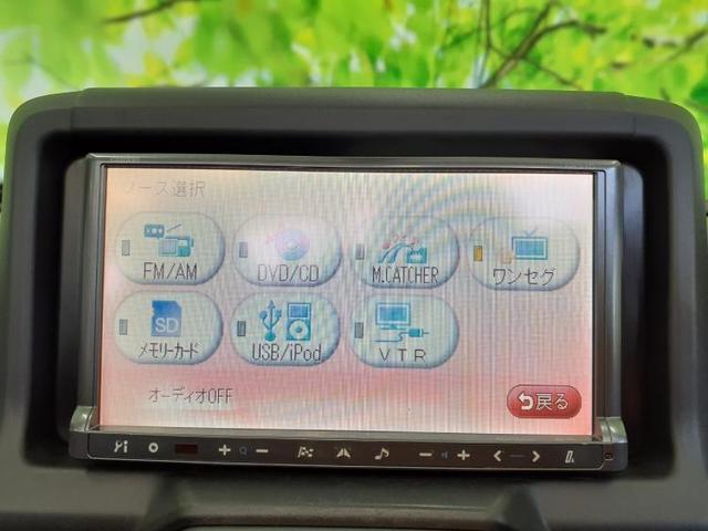 ローブ 社外 7インチ メモリーナビ/ヘッドランプ LED/ETC/EBD付ABS/横滑り防止装置/TV/エアバッグ 運転席/エアバッグ 助手席/アルミホイール/パワーウインドウ/キーレスエントリー(9枚目)