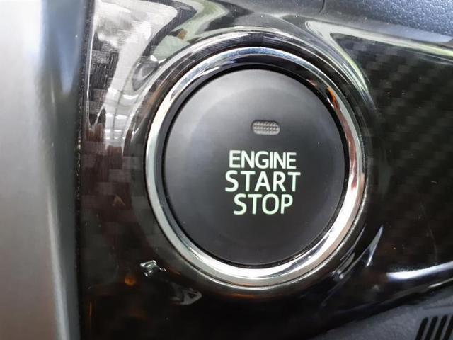 ローブ 社外 7インチ メモリーナビ/ヘッドランプ LED/ETC/EBD付ABS/横滑り防止装置/TV/エアバッグ 運転席/エアバッグ 助手席/アルミホイール/パワーウインドウ/キーレスエントリー(11枚目)