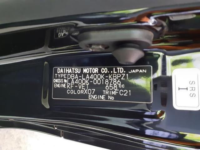 ローブ 社外 7インチ メモリーナビ/ヘッドランプ LED/ETC/EBD付ABS/横滑り防止装置/TV/エアバッグ 運転席/エアバッグ 助手席/アルミホイール/パワーウインドウ/キーレスエントリー(18枚目)