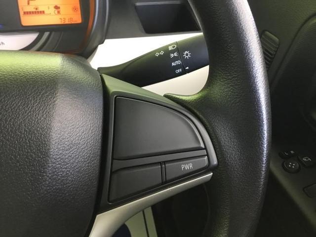 ハイブリッドG 衝突被害軽減ブレーキ/車線逸脱防止支援システム/EBD付ABS/横滑り防止装置/アイドリングストップ/エアバッグ 運転席/エアバッグ 助手席/パワーウインドウ/エンジンスタートボタン/オートエアコン(12枚目)