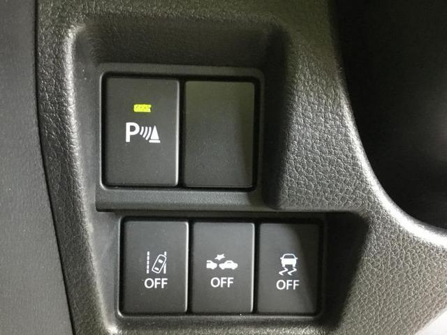 ハイブリッドG 衝突被害軽減ブレーキ/車線逸脱防止支援システム/EBD付ABS/横滑り防止装置/アイドリングストップ/エアバッグ 運転席/エアバッグ 助手席/パワーウインドウ/エンジンスタートボタン/オートエアコン(14枚目)