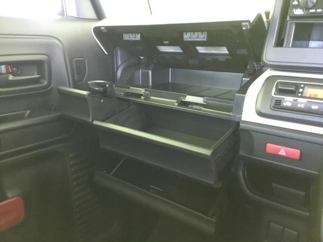 ハイブリッドG 衝突被害軽減ブレーキ/車線逸脱防止支援システム/EBD付ABS/横滑り防止装置/アイドリングストップ/エアバッグ 運転席/エアバッグ 助手席/パワーウインドウ/エンジンスタートボタン/オートエアコン(16枚目)