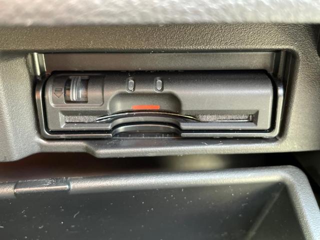 ハイウェイスターVセレクションプラスセーフティ2HV 純正 8インチ メモリーナビ/フリップダウンモニター 純正 10.1インチ/両側電動スライドドア/車線逸脱防止支援システム/パーキングアシスト バックガイド/全方位モニター 全周囲カメラ バックカメラ(16枚目)