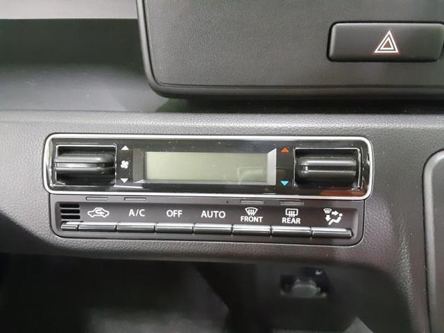 FX デュアルセンサーブレーキサポート/スマートキー/プッシュスタート/EBD付ABS/アイドリングストップ/ヘッドアップディスプレイ/運転席シートヒーター 衝突被害軽減システム 禁煙車 レーンアシスト(12枚目)