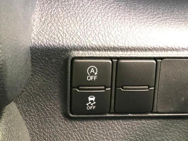 G 純正ナビ/フルセグ/DVD再生/Bluetooth/バックモニター/両側電動スライドドア/プリクラッシュセーフティ 衝突被害軽減システム バックカメラ LEDヘッドランプ 禁煙車 メモリーナビ(13枚目)