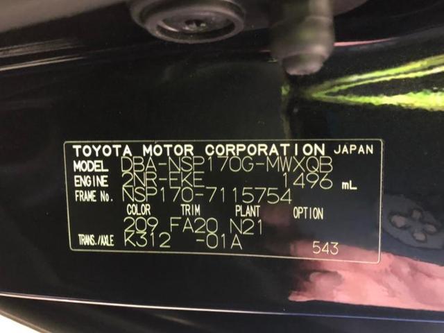 G 純正ナビ/フルセグ/DVD再生/Bluetooth/バックモニター/両側電動スライドドア/プリクラッシュセーフティ 衝突被害軽減システム バックカメラ LEDヘッドランプ 禁煙車 メモリーナビ(18枚目)