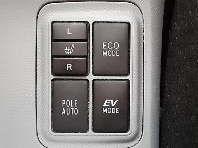 S 純正 7インチ メモリーナビ/EBD付ABS/横滑り防止装置/アイドリングストップ/TV/エアバッグ 運転席/エアバッグ 助手席/アルミホイール/パワーウインドウ/キーレスエントリー/オートエアコン(14枚目)