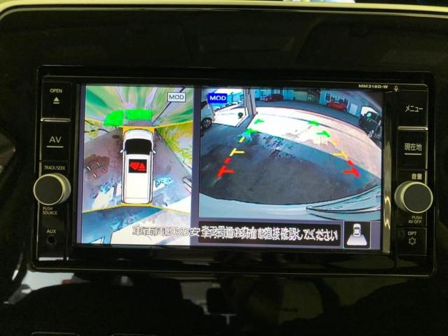eパワーハイウェイスターV 純正 7インチ メモリーナビ/両側電動スライドドア/車線逸脱防止支援システム/ヘッドランプ HID/ETC/EBD付ABS/横滑り防止装置/アイドリングストップ/TV/エアバッグ 運転席 ワンオーナー(10枚目)