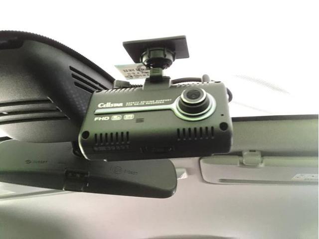 eパワーハイウェイスターV 純正 7インチ メモリーナビ/両側電動スライドドア/車線逸脱防止支援システム/ヘッドランプ HID/ETC/EBD付ABS/横滑り防止装置/アイドリングストップ/TV/エアバッグ 運転席 ワンオーナー(15枚目)