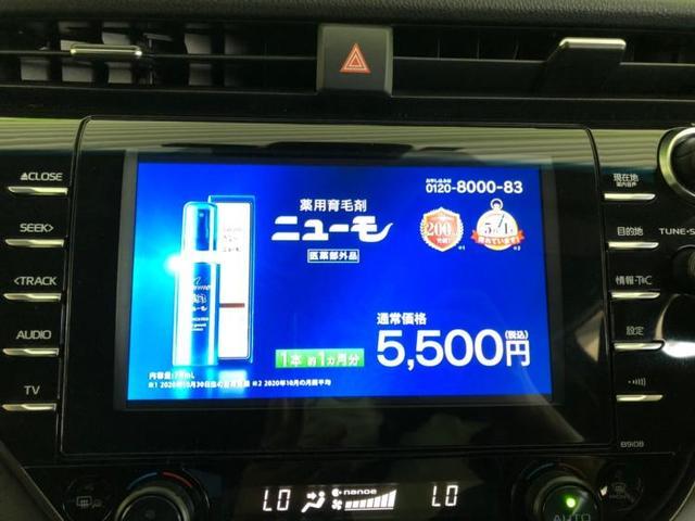 WSレザーパッケージ 純正 8インチ HDDナビ/車線逸脱防止支援システム/パーキングアシスト バックガイド/ヘッドランプ LED/ETC/EBD付ABS/横滑り防止装置/アイドリングストップ バックカメラ 電動シート(9枚目)