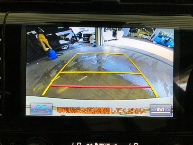 WSレザーパッケージ 純正 8インチ HDDナビ/車線逸脱防止支援システム/パーキングアシスト バックガイド/ヘッドランプ LED/ETC/EBD付ABS/横滑り防止装置/アイドリングストップ バックカメラ 電動シート(10枚目)