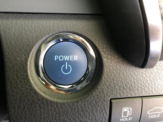 WSレザーパッケージ 純正 8インチ HDDナビ/車線逸脱防止支援システム/パーキングアシスト バックガイド/ヘッドランプ LED/ETC/EBD付ABS/横滑り防止装置/アイドリングストップ バックカメラ 電動シート(13枚目)