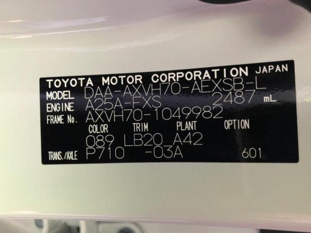 WSレザーパッケージ 純正 8インチ HDDナビ/車線逸脱防止支援システム/パーキングアシスト バックガイド/ヘッドランプ LED/ETC/EBD付ABS/横滑り防止装置/アイドリングストップ バックカメラ 電動シート(18枚目)