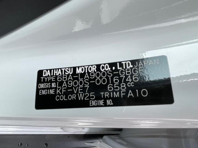 G パノラマモニター対応カメラ/ガラスルーフ/スマートアシスト/電動パーキングブレーキ サンルーフ 衝突被害軽減システム 全周囲カメラ 登録/届出済未使用車 LEDヘッドランプ レーンアシスト(18枚目)