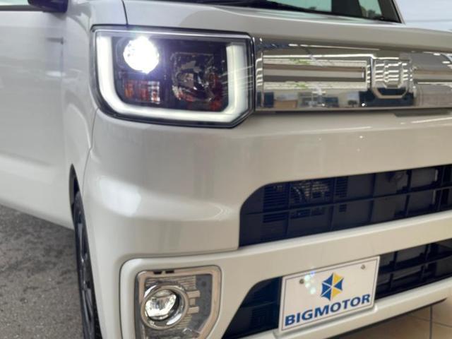 GターボリミテッドSA3 パノラマモニター対応UPグレード/両側パワースライド ターボ 全周囲カメラ 届出済未使用車 両側電動スライド LEDヘッドランプ レーンアシスト パークアシスト 盗難防止装置(17枚目)