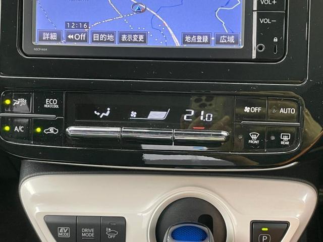 S 純正 7インチ メモリーナビ/ヘッドランプ LED/ETC/EBD付ABS/横滑り防止装置/アイドリングストップ/TV/エアバッグ 運転席/エアバッグ 助手席/エアバッグ サイド/アルミホイール(14枚目)