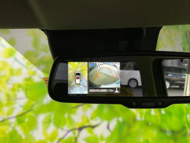 ハイウェイスターX 純正9インチナビ/フルセグTV/アラウンドビューモニター/エマージェンシーブレーキ/ドライブレコーダー 衝突被害軽減システム 全周囲カメラ LEDヘッドランプ 禁煙車 DVD再生 ドラレコ(10枚目)