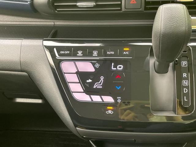 ハイウェイスターX 純正9インチナビ/フルセグTV/アラウンドビューモニター/エマージェンシーブレーキ/ドライブレコーダー 衝突被害軽減システム 全周囲カメラ LEDヘッドランプ 禁煙車 DVD再生 ドラレコ(13枚目)