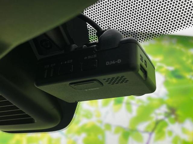 ハイウェイスターX 純正9インチナビ/フルセグTV/アラウンドビューモニター/エマージェンシーブレーキ/ドライブレコーダー 衝突被害軽減システム 全周囲カメラ LEDヘッドランプ 禁煙車 DVD再生 ドラレコ(14枚目)