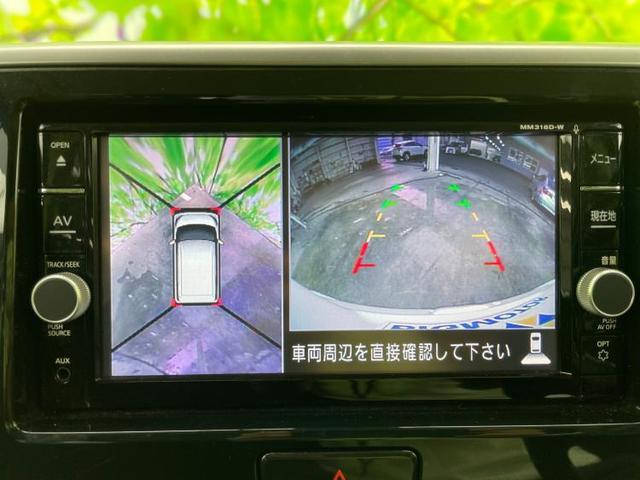 ハイウェイスターX Gパッケージ 純正ナビ/フルセグTV/アラウンドビューモニター/エマージェンシーブレーキ/両側電動スライドドア/LEDヘッドライト 衝突被害軽減システム 全周囲カメラ LEDヘッドランプ メモリーナビ DVD再生(10枚目)