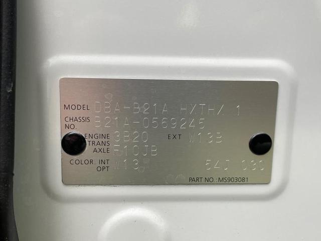 ハイウェイスターX Gパッケージ 純正ナビ/フルセグTV/アラウンドビューモニター/エマージェンシーブレーキ/両側電動スライドドア/LEDヘッドライト 衝突被害軽減システム 全周囲カメラ LEDヘッドランプ メモリーナビ DVD再生(18枚目)