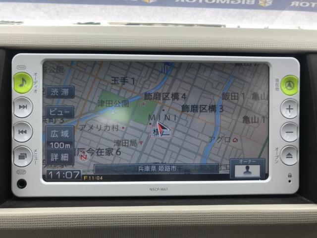 X ユルリ 純正SDナビ地デジ バックカメラETC(11枚目)