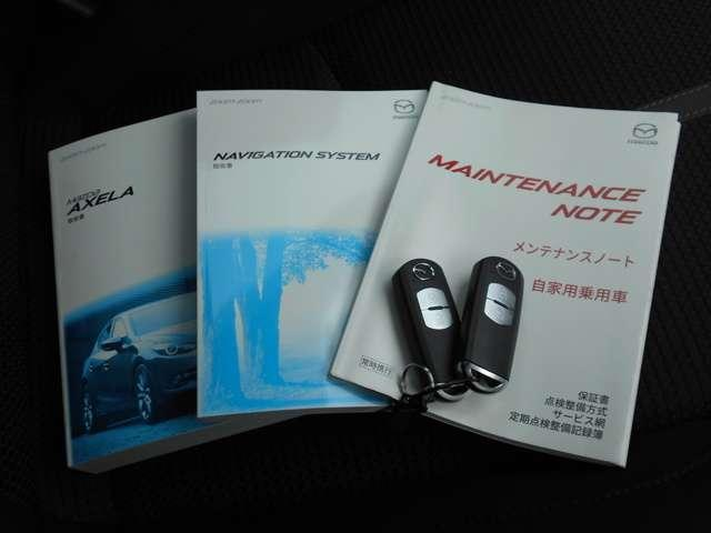 1.5 15S 安全装備 ナビ TV DVD Bカメラ(19枚目)
