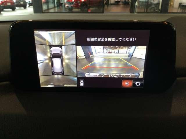 360°ビューモニターも付いておりますので駐車の際も安心して運転していただけます♪