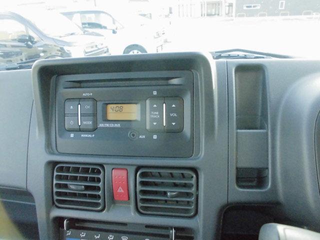 CDプレーヤー[AM/FMラジオ付]★移動時間にラジオやお好きなCDを聴きながら楽しくドライブ♪横には【インパネペンホルダー】あり!