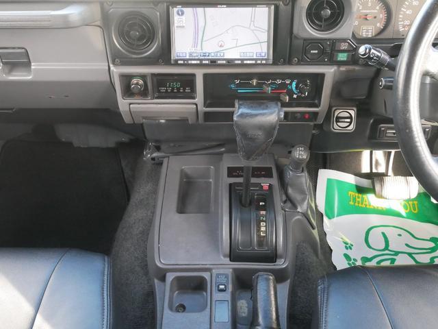 「トヨタ」「ランドクルーザー70」「SUV・クロカン」「福岡県」の中古車21