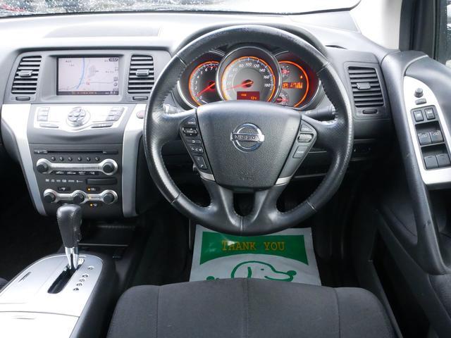 「日産」「ムラーノ」「SUV・クロカン」「福岡県」の中古車12