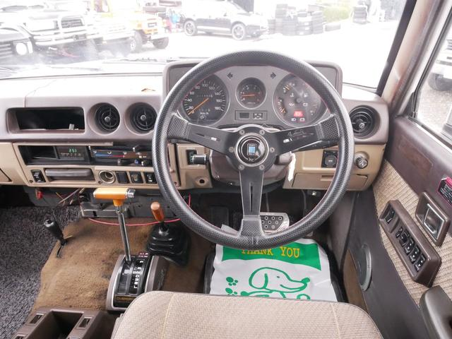「トヨタ」「ランドクルーザー60」「SUV・クロカン」「福岡県」の中古車19