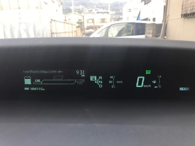 「トヨタ」「プリウス」「セダン」「福岡県」の中古車20