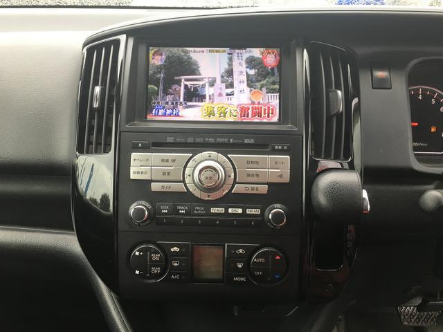 ライダー 両側Pスライドドア HDDナビ フリップダウン(4枚目)