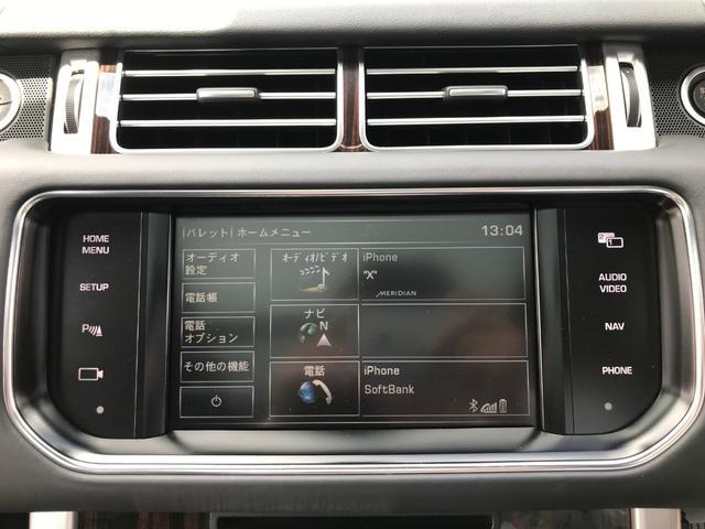 「ランドローバー」「レンジローバー」「SUV・クロカン」「福岡県」の中古車39
