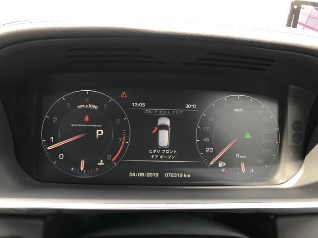 「ランドローバー」「レンジローバー」「SUV・クロカン」「福岡県」の中古車43