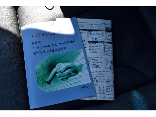 「アウディ」「アウディ A5スポーツバック」「セダン」「福岡県」の中古車37