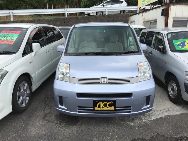 「ホンダ」「モビリオ」「ミニバン・ワンボックス」「福岡県」の中古車2