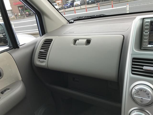 「ホンダ」「モビリオ」「ミニバン・ワンボックス」「福岡県」の中古車22