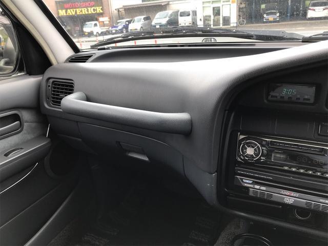 「トヨタ」「ランドクルーザー80」「SUV・クロカン」「福岡県」の中古車25