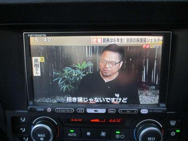 323i 地デジTVナビ DVD再生 黒革シート HID(13枚目)