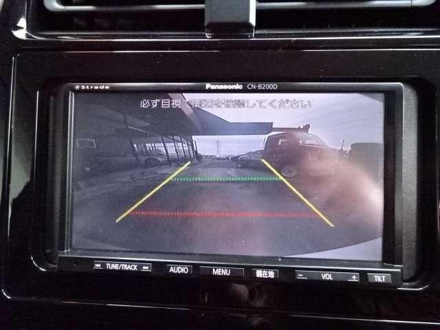 S セーフティセンス ナビ バックカメラ スマートキー(14枚目)