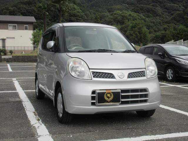 日産 モコ E 盗難防止装置 スマートキー プライバシーガラス