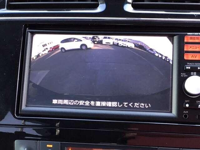 2.0 ハイウェイスター S-HYBRID 純正メモリーナビ(11枚目)