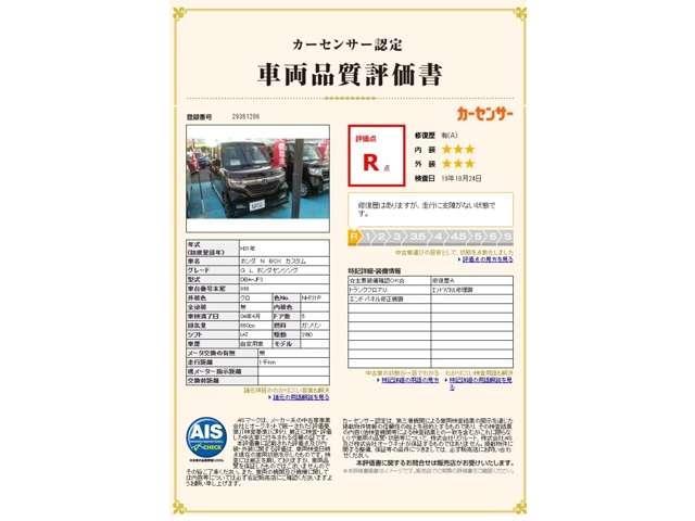 G・Lホンダセンシング 純正メモリーナビ リアカメラ ETC(10枚目)