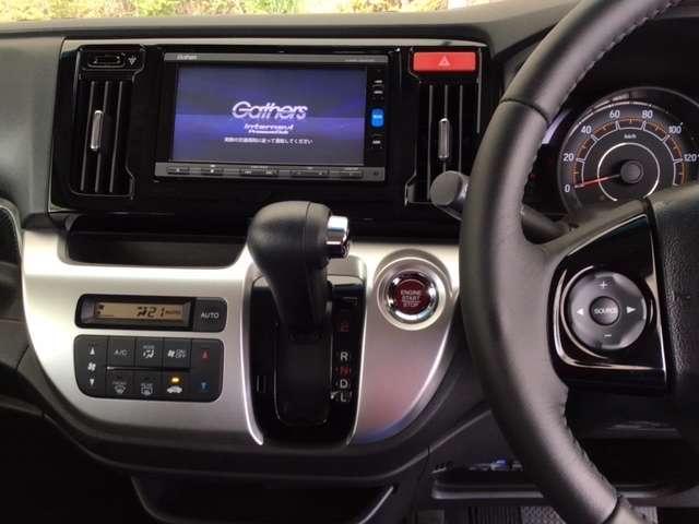G・スタイリッシュパッケージ 純正メモリーナビ リアカメラ クルコン Bluetoothオーディオ クルーズコントール(3枚目)