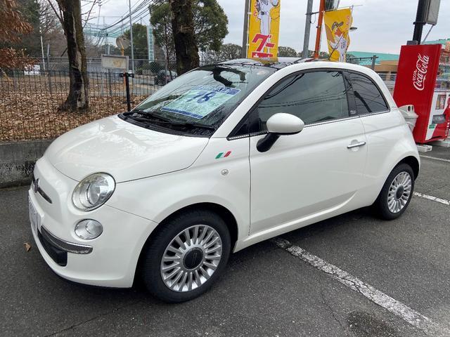 「フィアット」「フィアット 500」「コンパクトカー」「福岡県」の中古車2