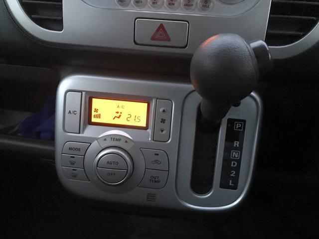 「スズキ」「MRワゴン」「コンパクトカー」「福岡県」の中古車11