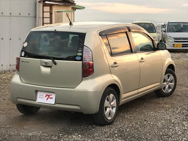「トヨタ」「パッソ」「コンパクトカー」「長崎県」の中古車4