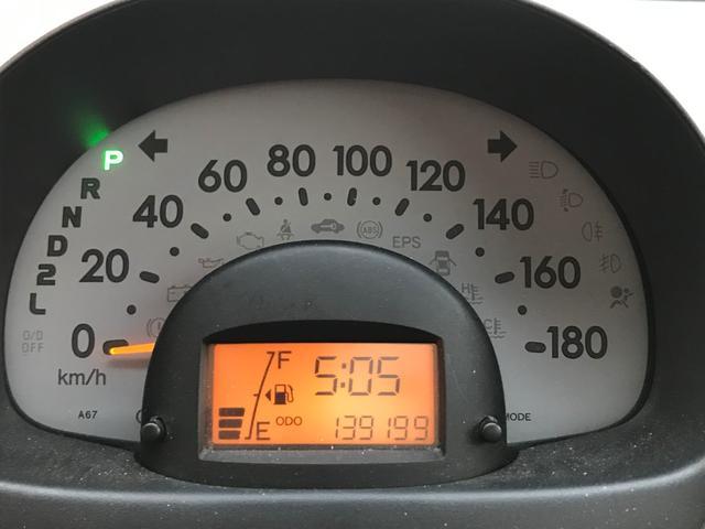 「トヨタ」「パッソ」「コンパクトカー」「長崎県」の中古車14